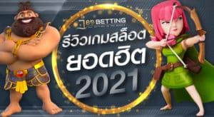 789bet-slot789