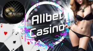 Allbet-ลิงค์รับทรัพย์