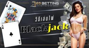 BlackJack-789bet