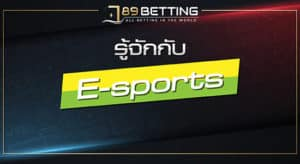 Esport-789betting