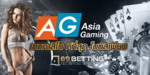 asia gaming-เว็บเล่นบาคาร่า