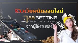 789bet -review