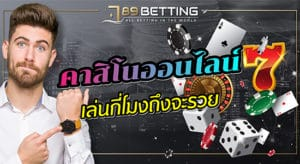 789bet-time
