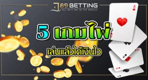 789bet-review