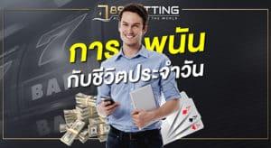 789bet-casino-5