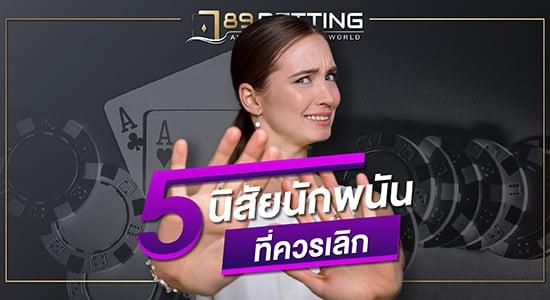 789bet-casino-6