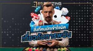 casino-789bet