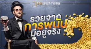 casino-789bet-1